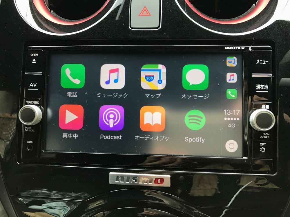 NOTE e-POWER のナビは Apple CarPlay 対応モデルにしました