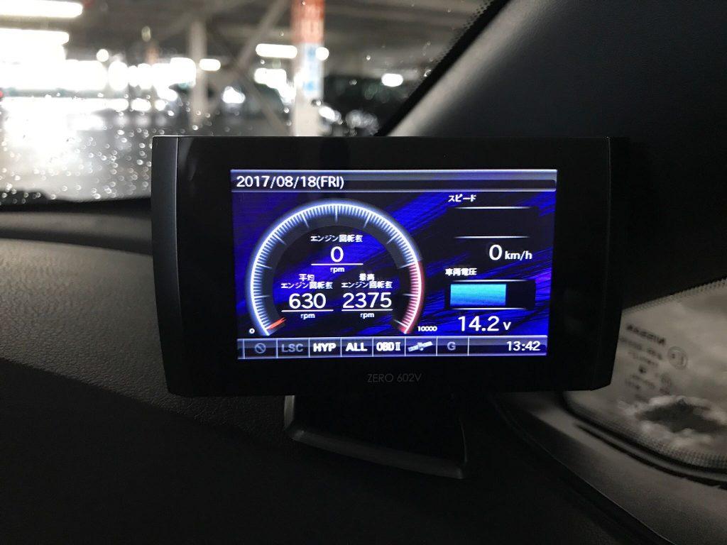NOTE e-POWERにはタコメーターがない! エンジンの回転数が知りたいので増設しました